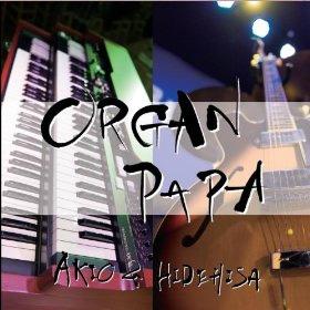 organpapa